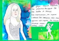 ZŠ Dřevohostice/Kolektivní práce – starší děti - vynikající účast