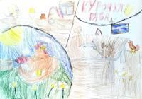 David Karpov, 11 let, ruština