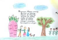 Školní družina, 18 žáků, 8-11 let, ruština