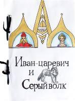 9.třída, 10 žáků, 14-15 let, ruština