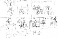 Robin Kovář, 8 let, bulharština